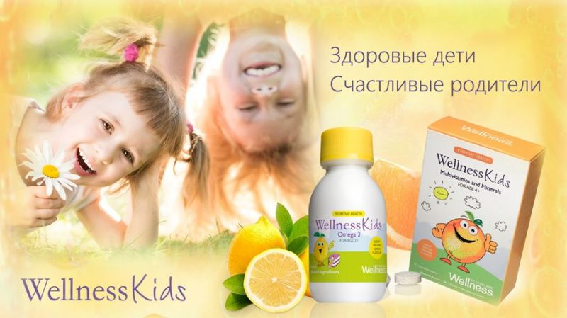 wellness-kids